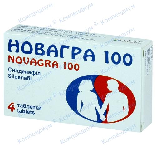 Новагра табл. п/о 100мг №4 фото 1, Aptekar.ua