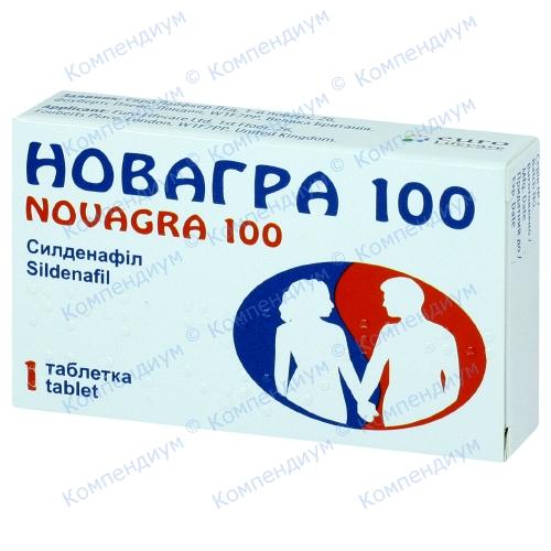Новагра табл. 100мг №1 фото 1, Aptekar.ua