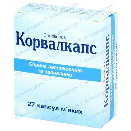 Корвалкапс капс.мяг. №27