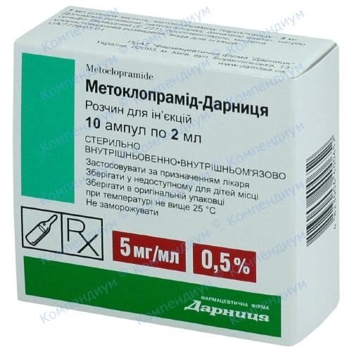 Метоклопрамид-Д д/ин.0,5%амп.2мл №10