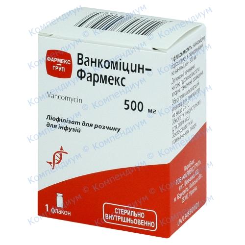 Ванкомицин-Фармекс пір. Д / інф.500мг №1 фото 1, Aptekar.ua