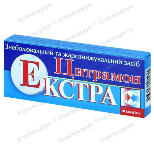 Цитрамон екстра табл.№10 фото 1, Aptekar.ua