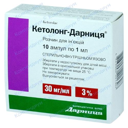 Кетолонг-Д р-р д/ин.3%амп.1мл №10