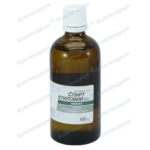 Этиловый спирт р-р для наруж. прим. 96% фл. 100 мл
