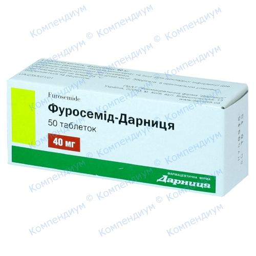 Фуросемид-Д таб. 40мг №50