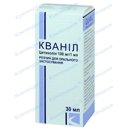 Кванил р-р д/орал. прим.100 мг/мл 30 мл