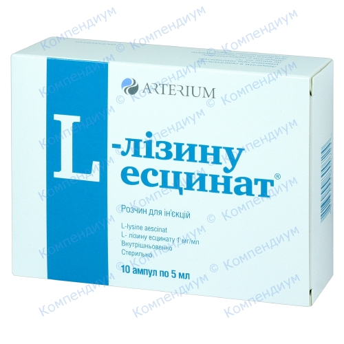 L-лізину есцинат р-н для ін. 0,1% 5мл амп.№10 фото 1, Aptekar.ua