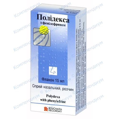 Полідекса назал.аер.15мл фото 1, Aptekar.ua