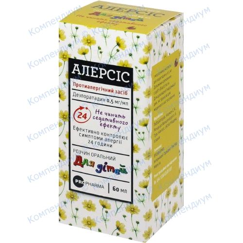 Алерсис р-р орал.0.5мг/мл 60мл