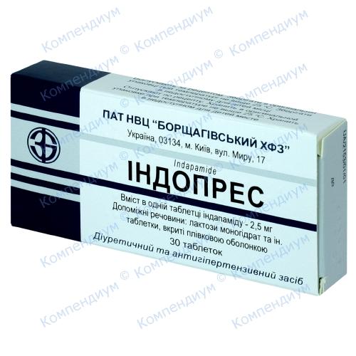 Індопрес табл. 2,5мг №30 фото 1, Aptekar.ua