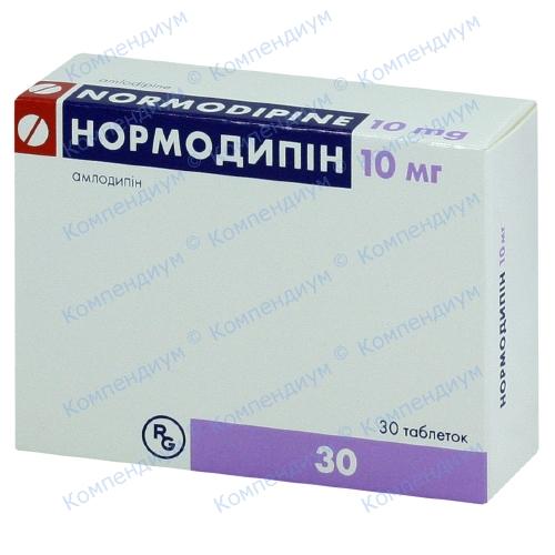 Нормодипин таб.10мг №30