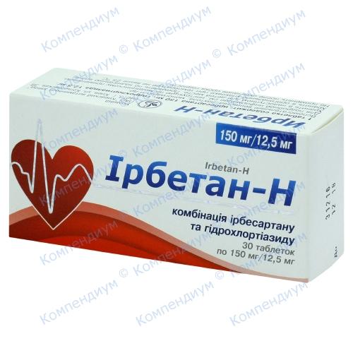 Ірбетан-Н табл. 150/12,5мг №30 фото 1, Aptekar.ua