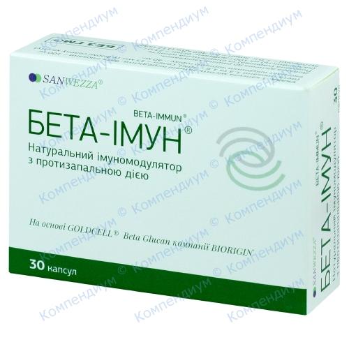 Бета-імун капс. 320 мг №30 фото 1, Aptekar.ua