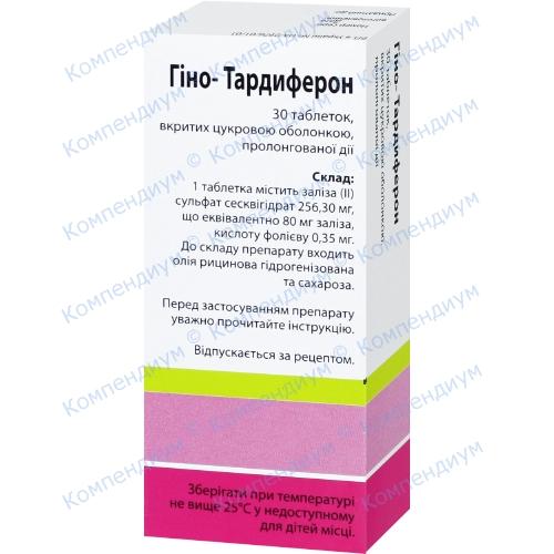 Гино-тардиферон др.№30