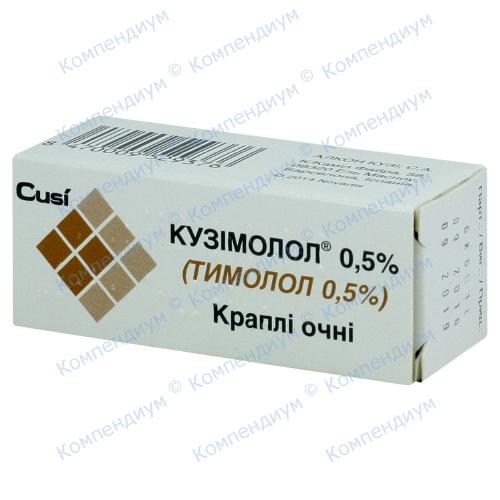 Кузимолол гл. капли 0,5% фл. 5мл