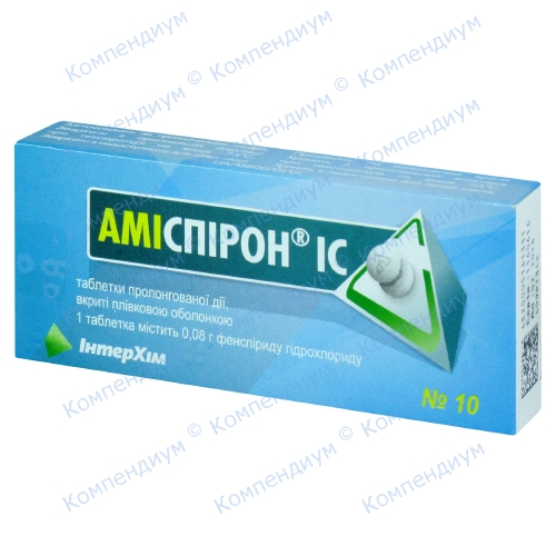 Амиспирон ІС табл.прол.дейс. 0.08г N10