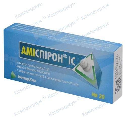 Амиспирон ІС табл.прол.дейс. 0.08г N20