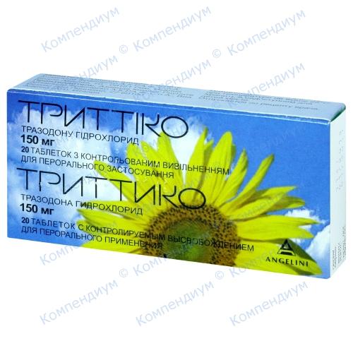 Триттіко табл. 150 мг №20 фото 1, Aptekar.ua
