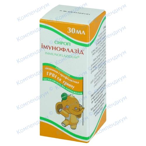 Імунофлазід сироп 30мл. фото 1, Aptekar.ua