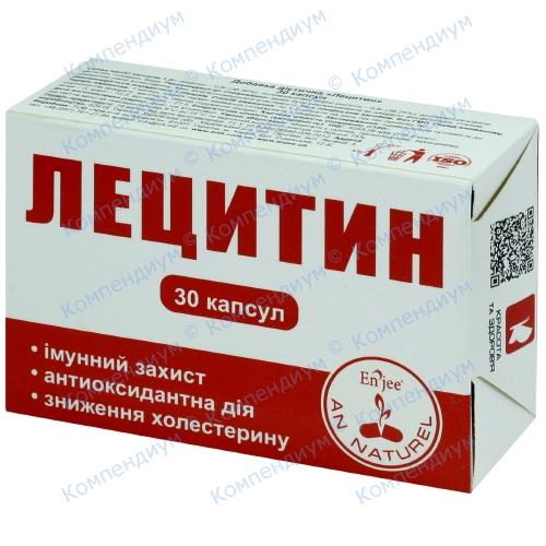 Лецитин капс. №30 фото 1, Aptekar.ua