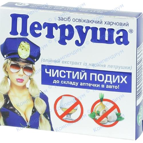 Петруша антиполицай капс. № 10