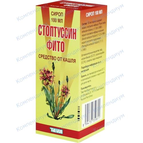 Стоптуссин Фито сироп фл.100мл