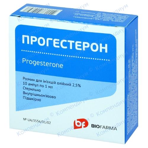 Прогестерон р-н д/ін.2,5%амп.1мл №10 фото 1, Aptekar.ua