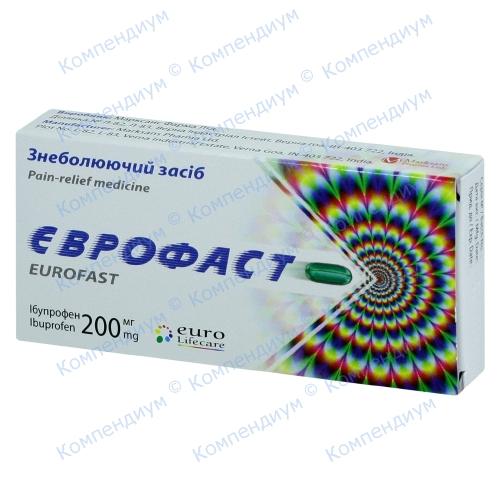 Єврофаст капс.м'як. 200мг №10 фото 1, Aptekar.ua