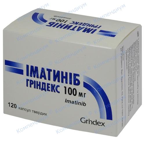 Іматиніб Гріндекс капс. тв. 100 мг №120 фото 1, Aptekar.ua