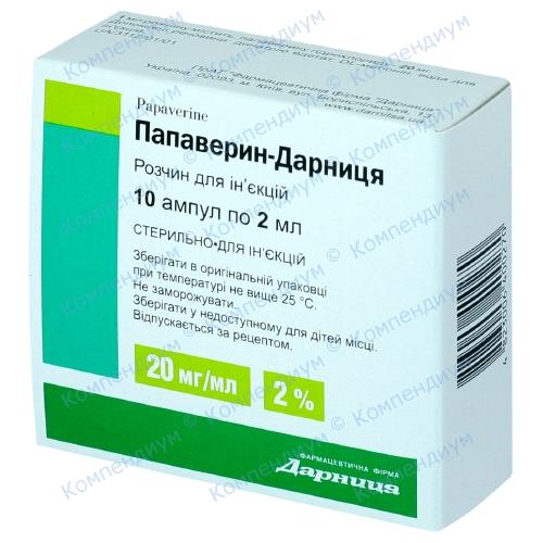 Папаверина г/хл р-р д/ин  2%амп.2мл №10