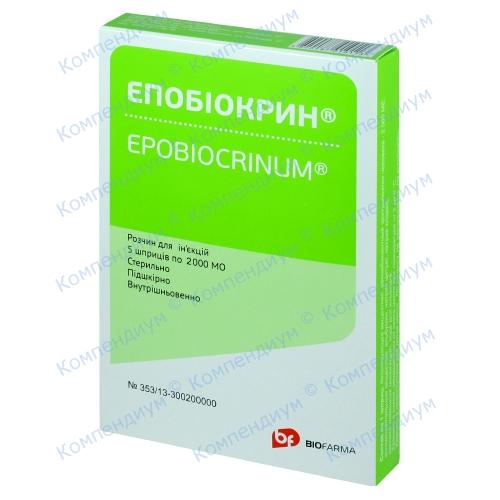 Эпобиокрин р-р д/ин.2000 МО шпр.№5