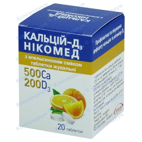 Кальцій-Д3 Нікомед жув.табл. апел.№20 фото 1, Aptekar.ua