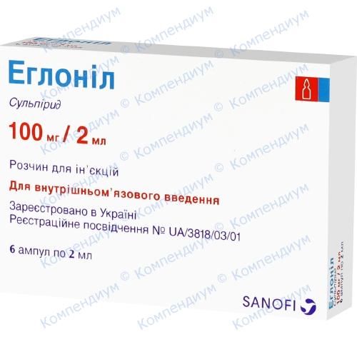 Эглонил р-р д/ин.  100мг/2мл амп.№6