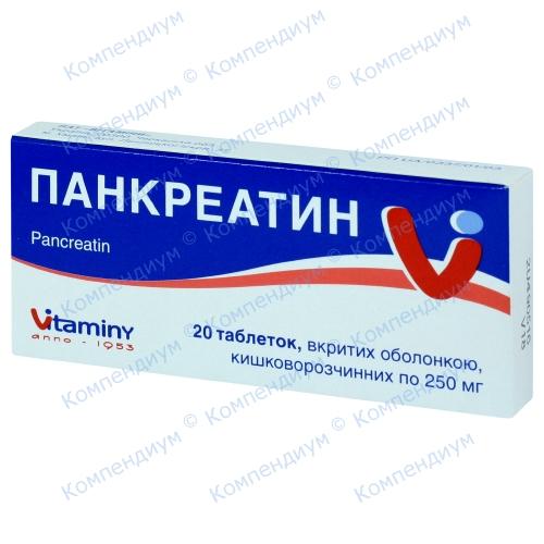Панкреатин таб. 250мг №20