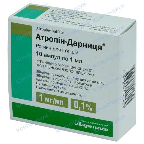 Атропін-Д р-н д/ін.0,1% амп.1мл №10 фото 1, Aptekar.ua