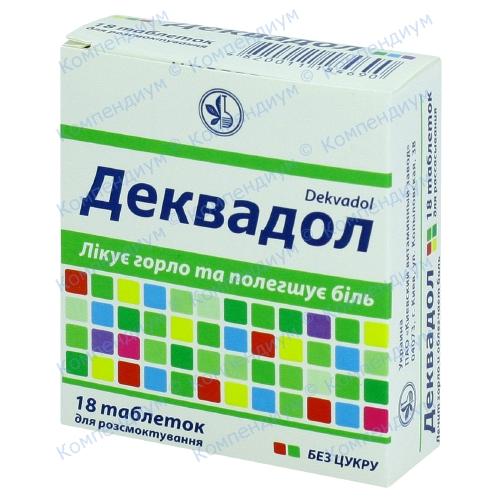 Деквадол табл.N 18 м'ята фото 1, Aptekar.ua
