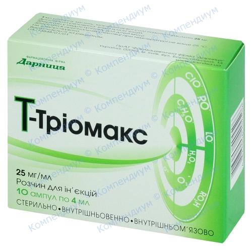 Т-Тріомакс р-н д/ін.25мг/мл 4мл №10 фото 1, Aptekar.ua
