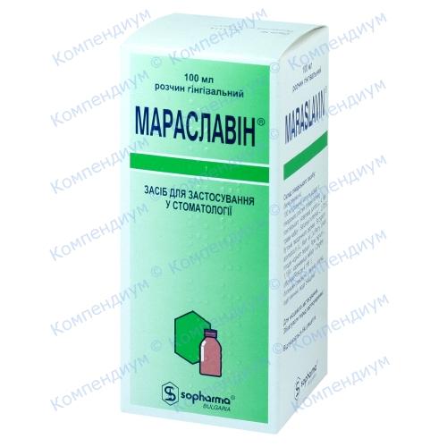 Мараславин жидк.фл. 100мл