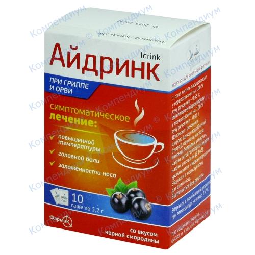 Айдрінк пор. д/оральн. р-ну. саше 5.2 г смак чорн.смород. № 10 фото 1, Aptekar.ua