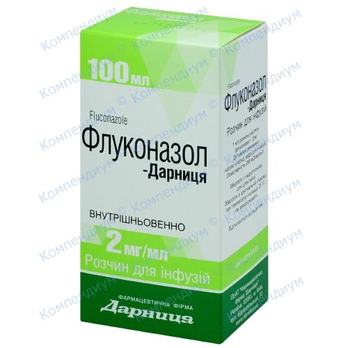 Флуконазол-Д р-р д/инф.2мг/мл 100мл
