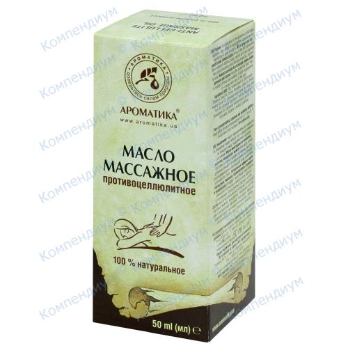 Масло массаж. противоцел. 50 мл фото 1, Aptekar.ua
