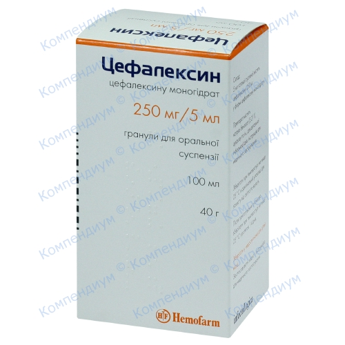 Цефалексин гран.д/сусп. 250мг/5мл фл.100мл фото 1, Aptekar.ua