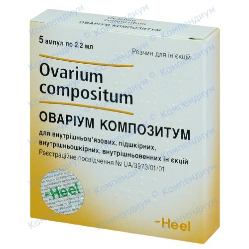 Овариум композитум д/ин.амп.2,2мл №5