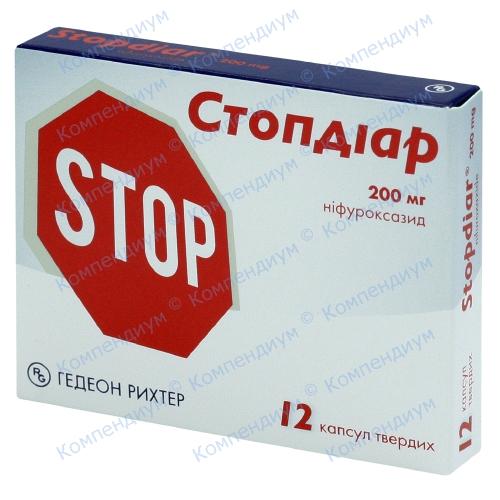 Стопдіар капс.200мг №12 фото 1, Aptekar.ua