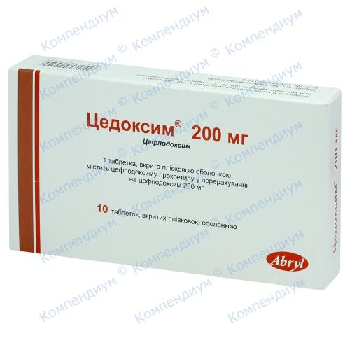 Цедоксим табл. п/пл.об. 200мг №10