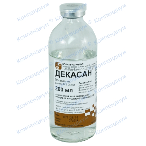 Декасан р-р 0,02% фл.  200мл