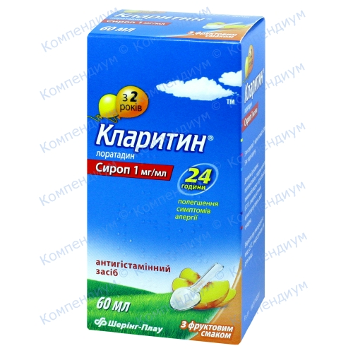 Кларитин сироп фл. 60мл фото 1, Aptekar.ua