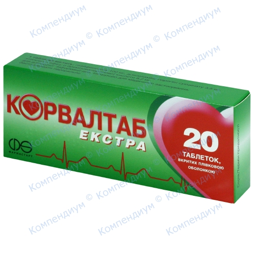 Корвалтаб екстра табл.№20 фото 1, Aptekar.ua