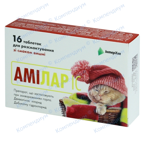 Амилар ІС табл.вишня N16