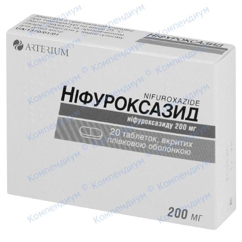 Ніфуроксазид табл. п/о 0,2г №20 фото 1, Aptekar.ua